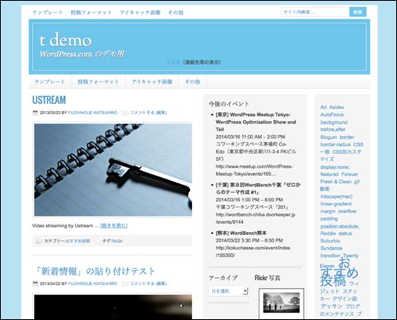 AccessMenuBarApps-107
