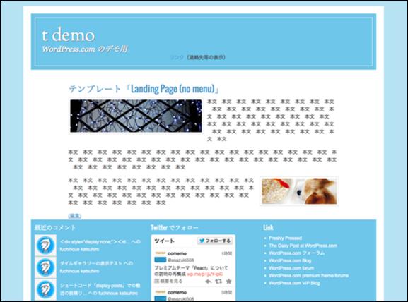 AccessMenuBarApps-108