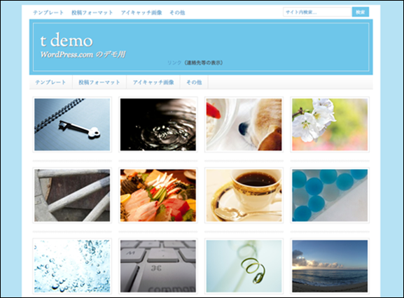 AccessMenuBarApps-109
