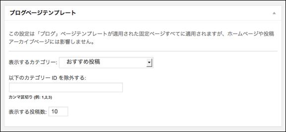AccessMenuBarApps-116