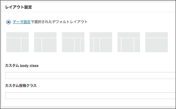 AccessMenuBarApps-12
