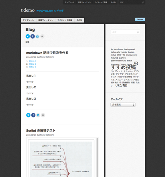 AccessMenuBarApps-155