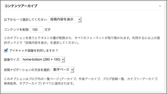 AccessMenuBarApps-17