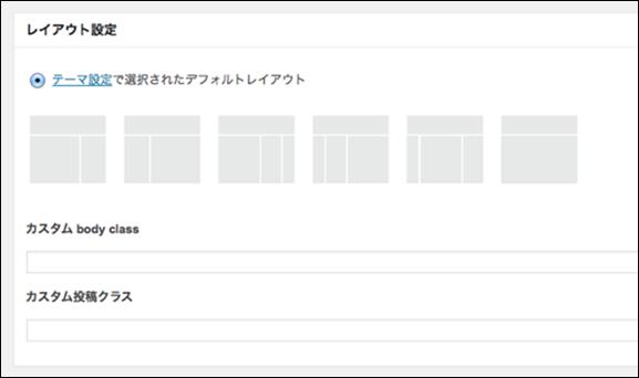 AccessMenuBarApps-2