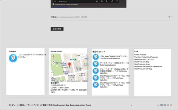 AccessMenuBarApps-230