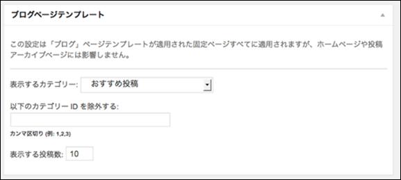 AccessMenuBarApps-240
