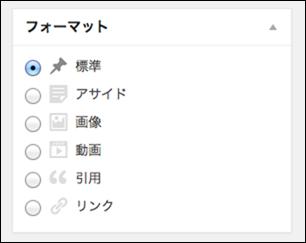 AccessMenuBarApps-24