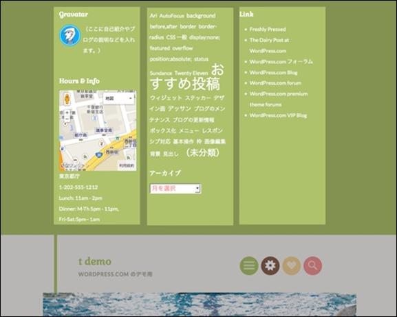 AccessMenuBarApps-43