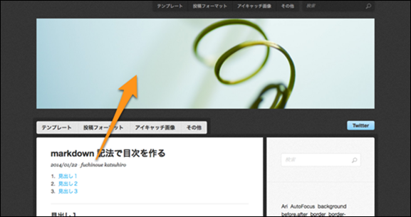 AccessMenuBarApps-6