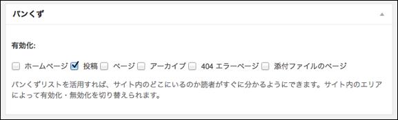 AccessMenuBarApps-65