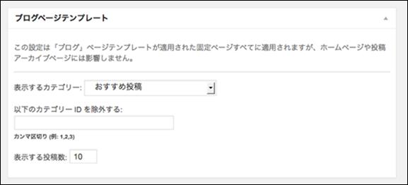 AccessMenuBarApps-71
