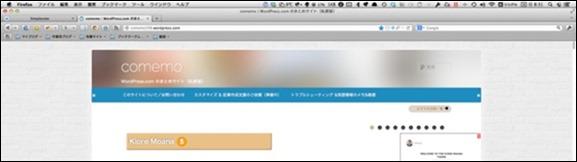 AccessMenuBarApps-7