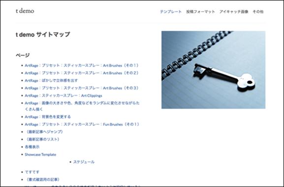 AccessMenuBarApps-76