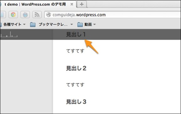 AccessMenuBarApps-8