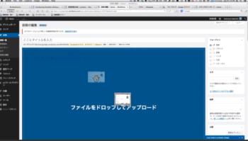 AccessMenuBarApps-9