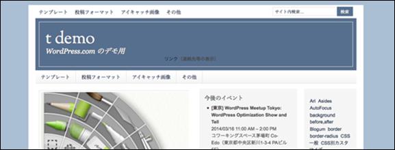AccessMenuBarApps-94