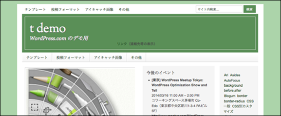AccessMenuBarApps-97