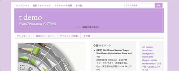 AccessMenuBarApps-99