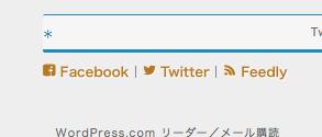 comemo | WordPress.com のまとめサイト(私家版)-1