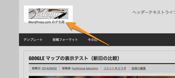 Dynamic News のカスタマイズ — WordPress-5