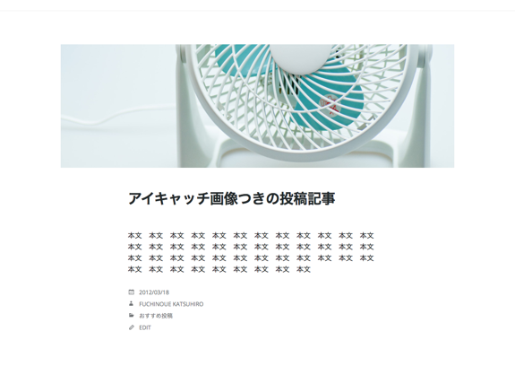 アイキャッチ画像 | Search Results | t demo