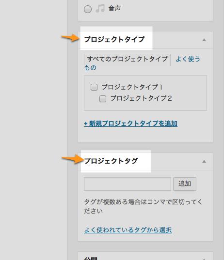 新規プロジェクトを追加 ‹ t demo — WordPress-1
