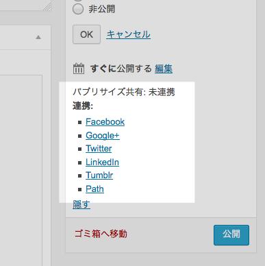 新規投稿を追加 ‹ t demo — WordPress-2