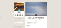 Fictive のカスタマイズ — WordPress-2