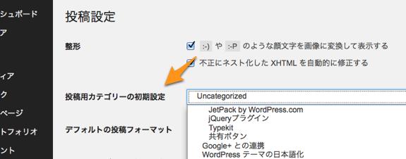 Firefox-5