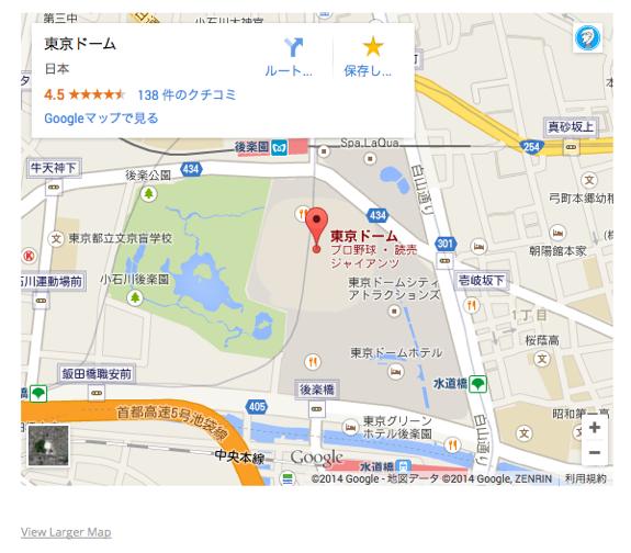Google マップの表示テスト(「大」のみ) | t demo-1