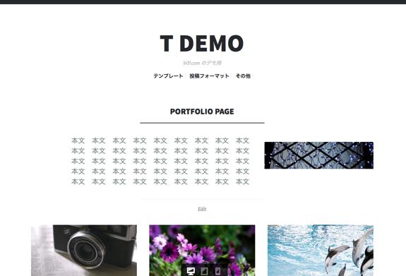 Illustratr のカスタマイズ — WordPress