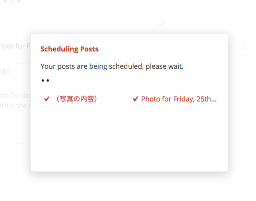 Pending Posts | Postbot