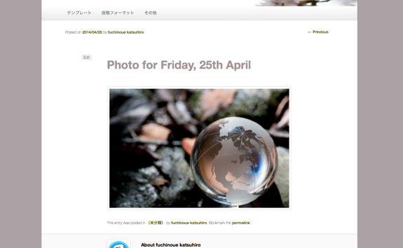 Photo for Friday, 25th April | t demo
