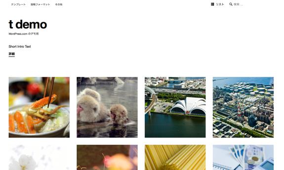 Ubud のカスタマイズ — WordPress-9
