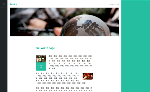 Full Width Page Template