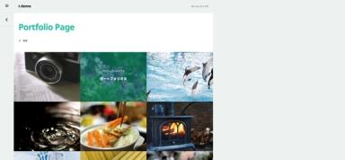 Sidespied のカスタマイズ — WordPress-5