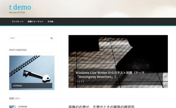 Antenna のカスタマイズ — WordPress-1