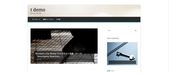 Antenna のカスタマイズ — WordPress-3