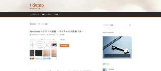 Antenna のカスタマイズ — WordPress-6