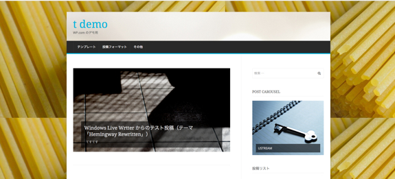 Antenna のカスタマイズ — WordPress