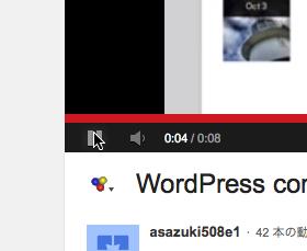 ▶ WordPress com テーマのスライダー機能 - YouTube