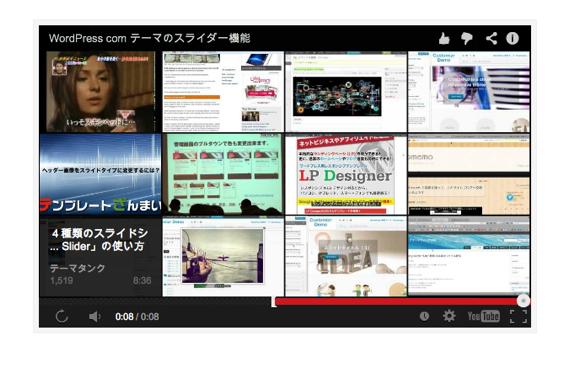 再生の開始時間を指定して WordPress.com に YouTube を貼る方法(改)   comemo-2
