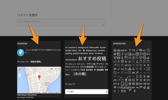 画像の右寄せ、左寄せとその解除の確認用 | t demo-1