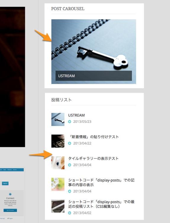 画像の右寄せ、左寄せとその解除の確認用 | t demo-2