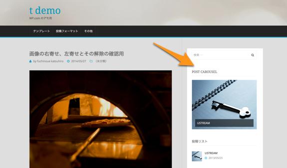 画像の右寄せ、左寄せとその解除の確認用 | t demo