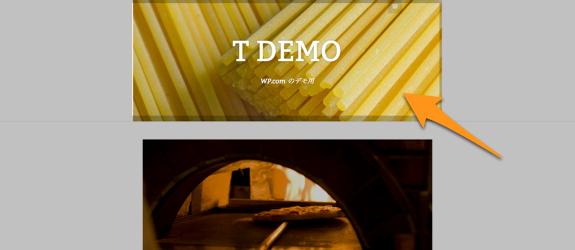t demo | WP.com のデモ用-1