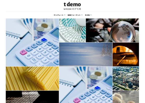 t demo | WP.com のデモ用-5