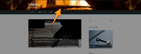 t demo | WP.com のデモ用
