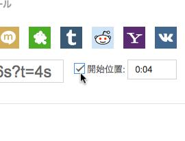 WordPress com テーマのスライダー機能 - YouTube-1