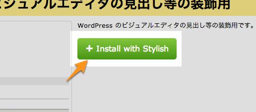 WordPress のビジュアルエディタの見出し等の装飾用 - Themes and Skins for WordPress - userstyles.org